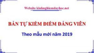 Bản tự kiểm điểm đảng viên theo mẫu mới năm 2019